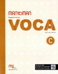 man to man VOCA C