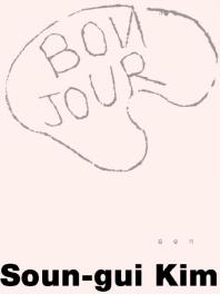 김순기, Soun-gui Kim: Bonjour
