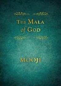 The Mala of God