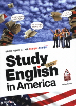 STUDY LIVE ENGLISH IN AMERICA