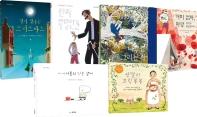 0세부터 100세까지 한 세대가 같이 읽는 아름다운 그림책