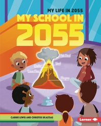 My School in 2055