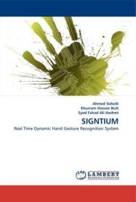 Signtium