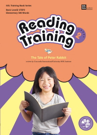 Reading Training Level. 2-3: The Tale of Peter Rabbit