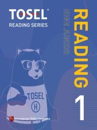 TOSEL Reading Series(High Junior) 학생용. 1