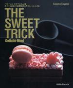 THE SWEET TRICK COLL