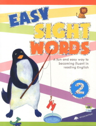 Easy Sight Words. 2