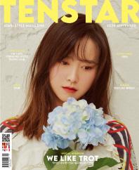 텐아시아 10 Star 매거진(2020년 9월호)