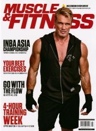 머슬&피트니스(Muscle & Fitness)(2021년 7/8월호)