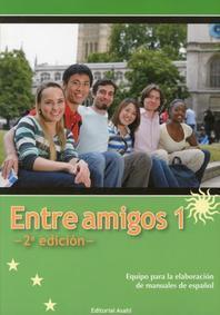 總合スペイン語コ-ス ENTRE AMIGOS 初級
