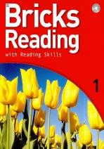 Bricks Reading 1
