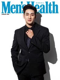 맨즈헬스(Mens Health Korea)(2020년 1월호)