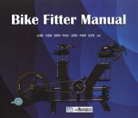 Bike Fitter Manual