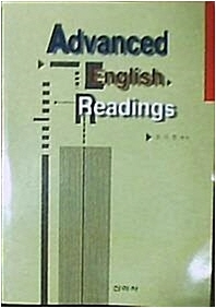 ADVANCED ENGLISH READINGS