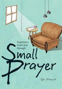 Small Prayer(영문판)