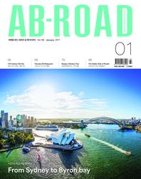 AB-ROAD 2017년 1월호