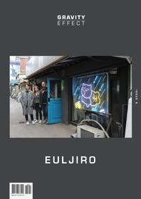 그래비티 이펙트 Gravity Effect Issue 6 : EULJIRO