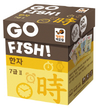 Go Fish 고피쉬 한자 7급 2