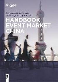 Handbook Event Market China