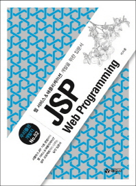 JSP Web Programming