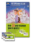 THE CLASSIFIEDS THIEF(CASSETTE TAPE 3개포함)