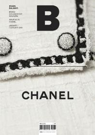 매거진 B(Magazine B) No.73: CHANEL(한글판)