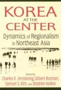 Korea at the Center
