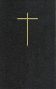 러시아어 성경(검정/무지퍼/무색인/하드커버/053)