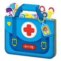 의사 가방