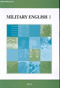 MILITARY ENGLISH 1
