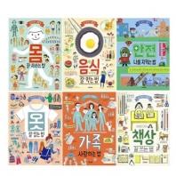 자신만만 생활책 9권 시리즈 (전9권)