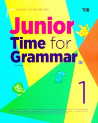 Junior Time for Grammar. 1