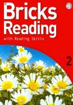 Bricks Reading 2