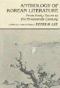 Anthology of Korean Literature