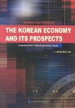 Korean Economy and Its Prospects