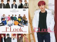 퍼스트룩(1st Look)(2018년 162호)(뒤표지: 박지훈)