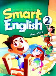 Smart English. 2 Student Book