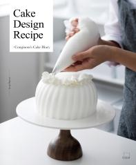 Congmom's Cake Diary(콩맘의 케이크 다이어리): Cake Design Recipe(영문판)