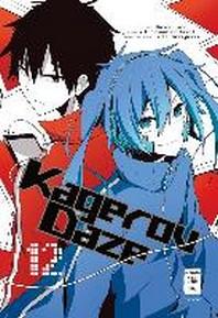 Kagerou Daze 12