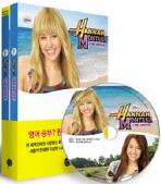 한나 몬타나(Hannah Montana: The Movie)