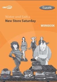 Water and Salt & New Store Saturday 워크북(Level 2)