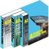 Advanced Architecture 4, 5, 6 세트