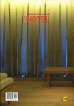 TIDD HOTEL