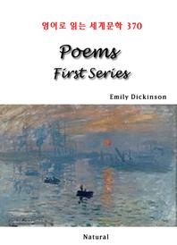 Poems  First Series (영어로 읽는 세계문학 370)