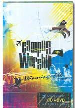 CAMPUS WORHIP (모두승리하리라)