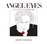 ANGEL EYES 吉田秋生イラストブックBANANA FISH 復刻版