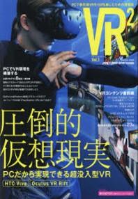 VR[2] VOL.1