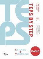 TEPS BY STEP LISTENING VOCABULARY BASIC(2010)