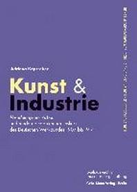 Kunst & Industrie