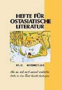 Hefte fuer ostasiatische Literatur 65